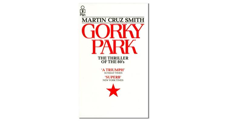 gorky-park-4site.jpg