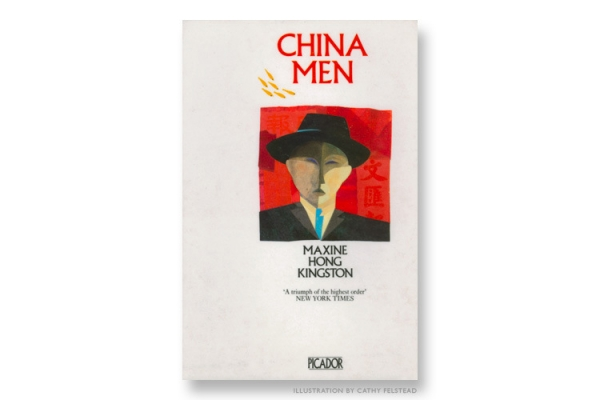 china-men.jpg