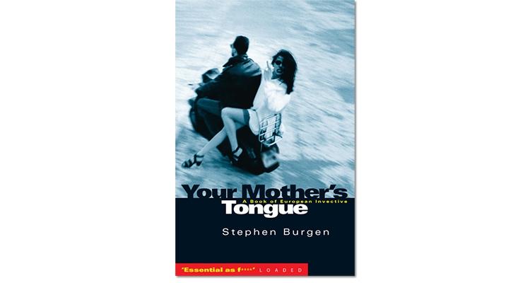 yourmothers.jpg